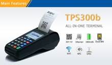 2012 the best selling products cheap pos system