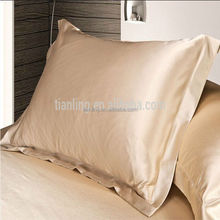 Elegant And Neutral Mulberry Silk Pillowcases