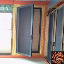 Stainless Steel Mesh Wire Mesh Door and Window Screen