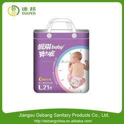 Hot selling Super dry Sleepy baby diaper