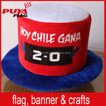 World cup chile football fan hat/carnival hat