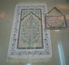 BT- 603 prayer mat and rugs with bag Haji present