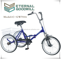 Adult folding tricycle with rear basket GW7016 single speed or inter 3 speeds trike 20 inch 3 wheel pedal cargo bike