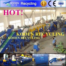 pp plastic recycling plant pe film washing line
