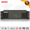 PB-2000W 3U Pure Rear-stage Broadcast High Power Amplifier PA System