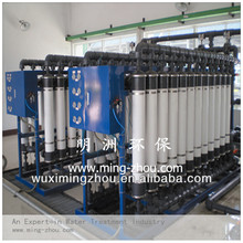 CL ultrafiltration water purification equipment