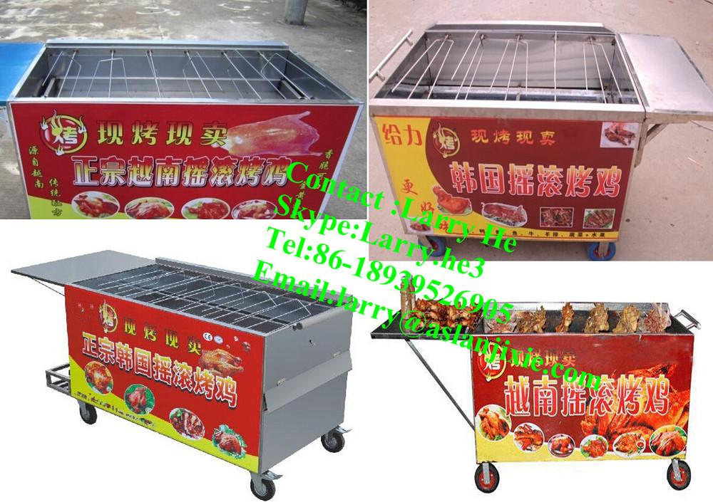 chicken rotisserie grill machine