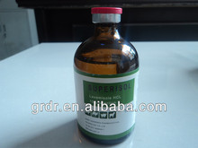 High quality drugs for animals Hot Exporting 10% levamisole hydrochloride Injection