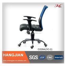 C029A Hangjian Smart Massage Chair
