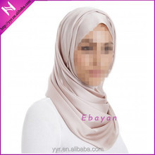 ivory plain satin hijab for women