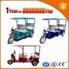 charging type tuk tuk rickshaw for sale with CE certificate