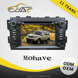 Car GPS Navigation For Mohave DVD Player Radio With Bluetooth/ USB/ SD/ Rear-view Camera