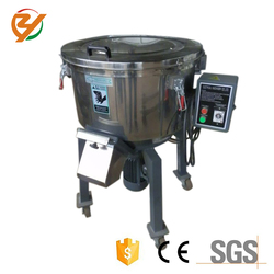 150KG/H china manufacture of plastic powder mixer