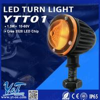 new inventions 0.5W led flood work turn signal light autobike spare part back light