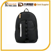 portable camera backpack with two shoulder straps
