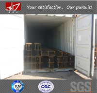 ASTM A36 hot rolled prime structural steel h beam