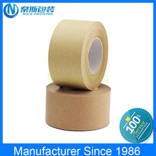 High performance low price reinforced water activated brown paper gum tape