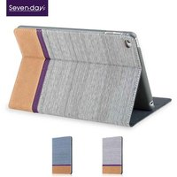 Vintage london colorful tablet case for ipad mini 4