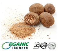 100% Natural Nutmeg Extract powder / Nutmeg seed P.E.