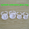 top quality eyelash extension glue ring