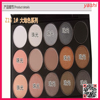 YASHI 15 color eyeshadow palettes wholesale,professional makeup eyeshadow for girls