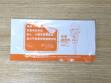 Non-woven Wet Tissue OEM, Hotel Hand/Facial Use Wet Tissue