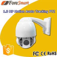 High Speed Dome 1.3 megapixel 6pcs Array Leds IR 60M 10X Optical Zoom IP PTZ Camera Motion Detector