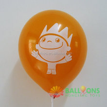 Custom logo inflatable rubber balloon