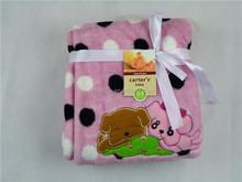 newborn baby fleece blanket with plush duck
