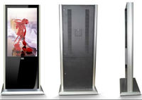 Flexible 46inch high brightness outdoor LCD advertising display with LED backlinght