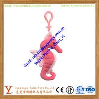 Seahorse Plush Stuffed Animal Clip Keychain