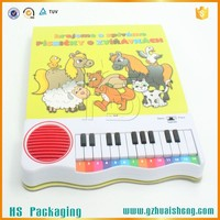 Custom educational children music record book and children book