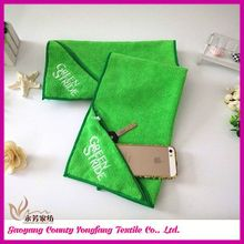 microfiber towel review, magic towel super absorbent, microfiber towel cleaning cloth branded