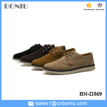cheap casual leather shoes for men