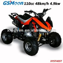 cheap all terrain mini ATV 110cc