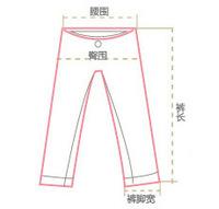 Женские брюки Hitz