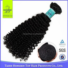 High Quality 6A Curly Velvet Brazilian #1B Remy Hair Weave For Sale