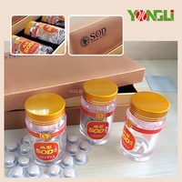 Innovative products papaya extract antibacterial superoxide dismutase enzyme in tablet form