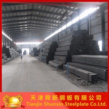 A500 hot rolled square hollow section weight