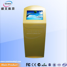 internet providers 19 inch dual touch screen kiosk
