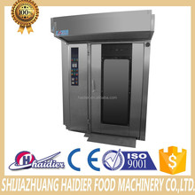 Prices Stainless Steel Rotary Rack Oven Rotary Pie Machine