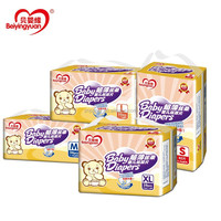 OEM Diaper From China, High Quality Competitive Price Breathable Soft & Thin Disposable Sleepy Diaper For Baby