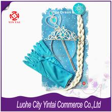 NEW ARRIVAl frozen party supplies girls' cosplay set frozen Elsa Princess Crown+ Hair Wigs+ Wand +gloves wholesale