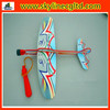 Plastic elastic force plane, kids flying toy plane,good toys force plane for promotional