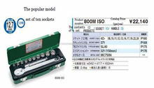 Japanese ISO compliant socket wrench set for motorcycle repair tools