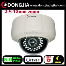 DONGJIA DA-IP8516TDV 2.8-12mm varifocal ir distance audio input output ip camera with speaker