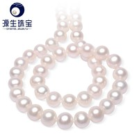 AAA quality pearl necklace latest design beads necklace