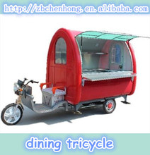 new electric cargo rickshaw with CE on sale for mobile food shop