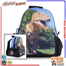 büyük fermuarlı 12 inç 2014 moda toptan okul çantası bbp120s