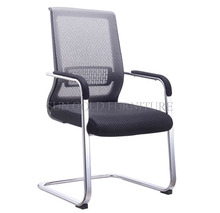 Office Chair with Armrest Fancy Office Chairs High-tech Office Chair (SZ-OC196)